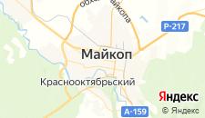 Гостиницы города Майкоп на карте