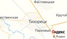 Гостиницы города Тихорецк на карте