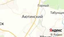 Гостиницы города Аютинский на карте