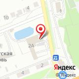 ООО Владимирская кофейная компания