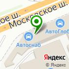Местоположение компании Ефремовский