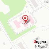 Городская больница №12