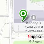 Местоположение компании Владимирский областной колледж культуры и искусства