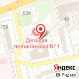 Отдел социальной защиты населения по Ленинскому району