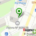 Местоположение компании Ключ здоровья