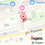 Мастерская по ремонту обуви на проспекте Ленина