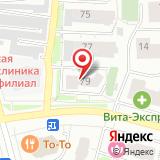 Ателье на ул. Пугачёва, 79