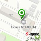 Местоположение компании Магазин аксессуаров для мобильных устройств связи