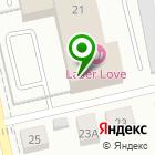 Местоположение компании АртСтройМонтаж