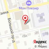 ООО Альфа-Сервис