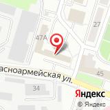 Гостиница министерства обороны РФ