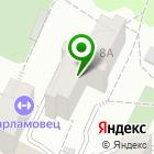 Местоположение компании Бытовая химия