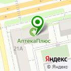 Местоположение компании Городская касса