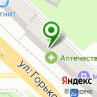 Местоположение компании Белорусочка