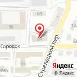 Отдел военного комиссариата Владимирской области по Ленинскому району