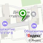 Местоположение компании Студия подготовки к ГТО