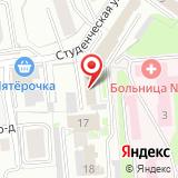 Отделение полиции №2 по Октябрьскому району