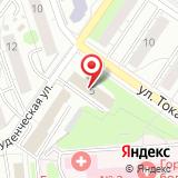 Центр гигиены и эпидемиологии во Владимирской области