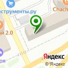 Местоположение компании Финансовый Домъ, КПКГ