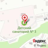 Детский санаторий №3 г. Владимира