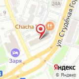 ЗАО КЕПИН и ПАРТНЕРЫ