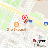 ООО Термотехника-Сервис