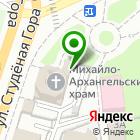 Местоположение компании Церковная лавка храма Михаила Архангела