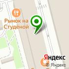 Местоположение компании Golden Pole