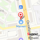 Магазин бижутерии и сумок на Октябрьском проспекте