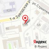 Государственный архив Владимирской области