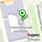 Местоположение компании Владимирский строительный колледж