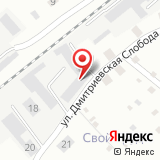 ООО Диана Плюс