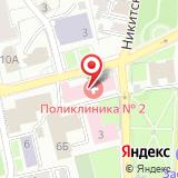 Городская поликлиника №2 г. Владимира