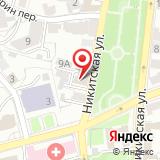Владимирская лаборатория судебной экспертизы министерства юстиции РФ