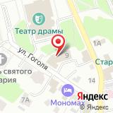 Прокуратура г. Владимира