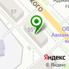 Местоположение компании КПК ТрастКапитал