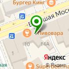 Местоположение компании Подвальчик у Мари