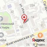 ООО ИнтерметаА