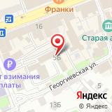 1 отряд ФПС по Владимирской области