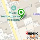 Местоположение компании ЭСТЕТИКА танцы и фитнес