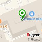 Местоположение компании Mobile city