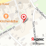 Кузница-музей Бородиных