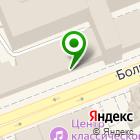 Местоположение компании МУСКУЛЯР