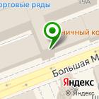 Местоположение компании Владимир-спортсервис