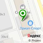 Местоположение компании Бильярд33