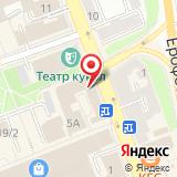 Владимирская областная коллегия адвокатов №2