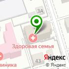 Местоположение компании Капиталъ