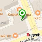 Местоположение компании SMARTservice