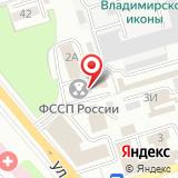 Отдел судебных приставов по Фрунзенскому району г. Владимира