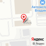 Авто-Тракт-Маркет